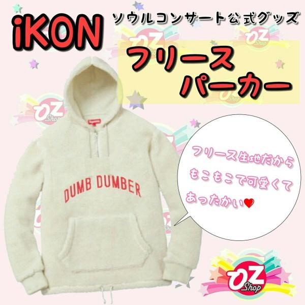 iKON グッズ_9543
