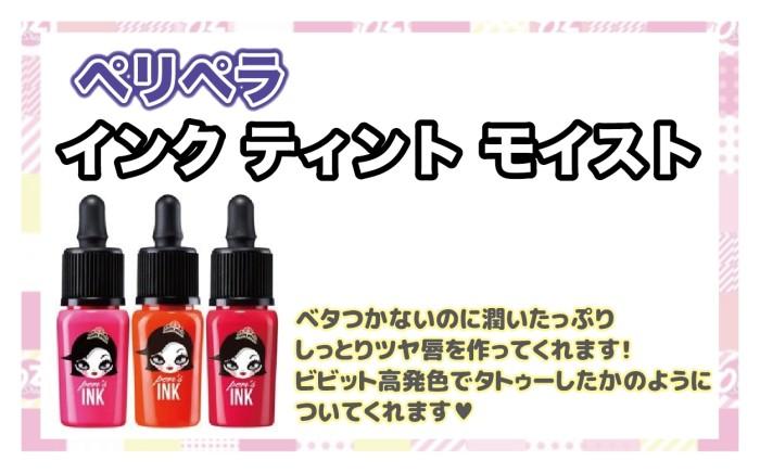 化粧品POP_2441