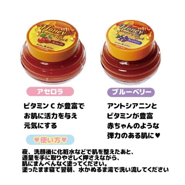 化粧品POP_7006