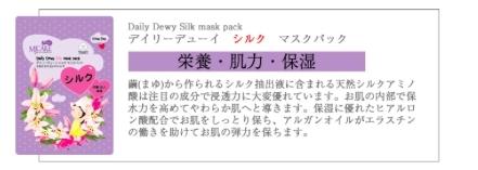 化粧品POP_7640