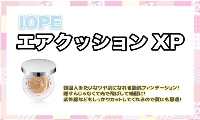 化粧品POP_7699