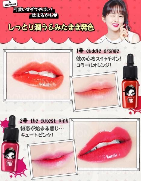 化粧品POP_8476