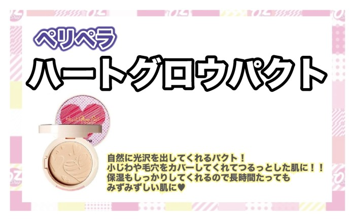 化粧品POP_8919