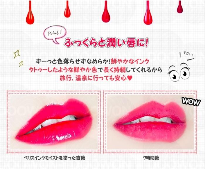 化粧品POP_9510