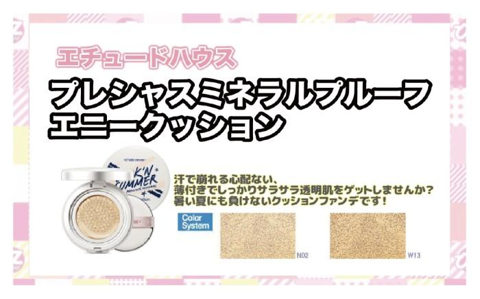 化粧品POP_9721