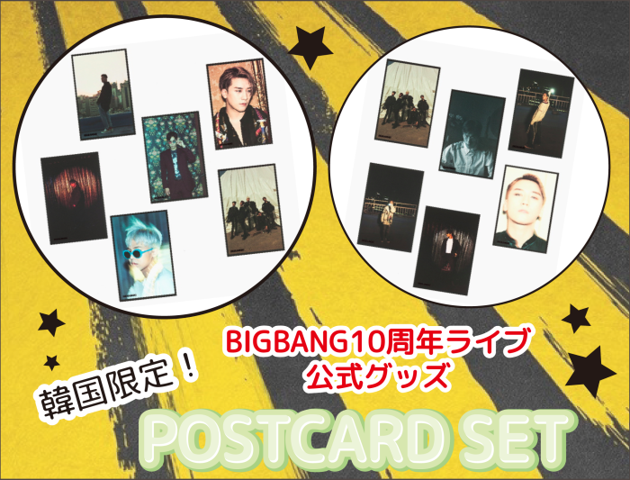 POST CARD SET-01