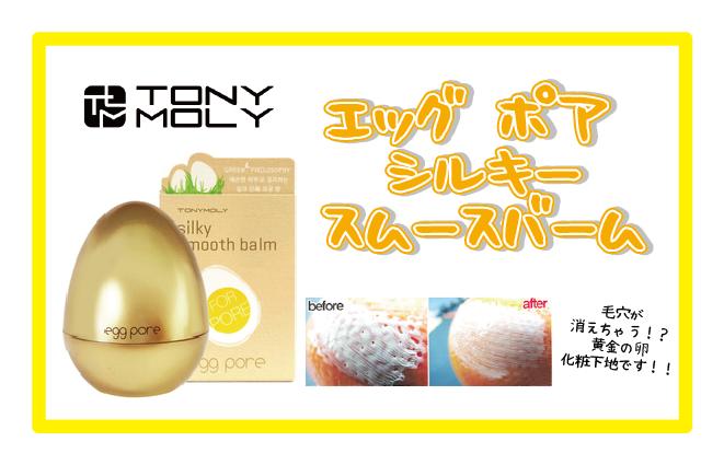 金の卵.jpg