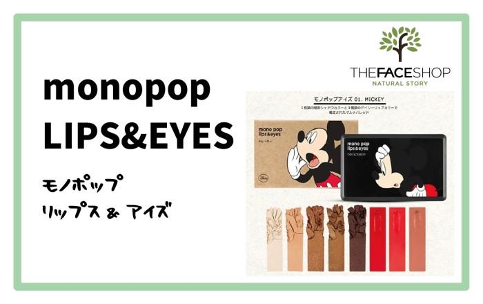 化粧品POP_170125_0062