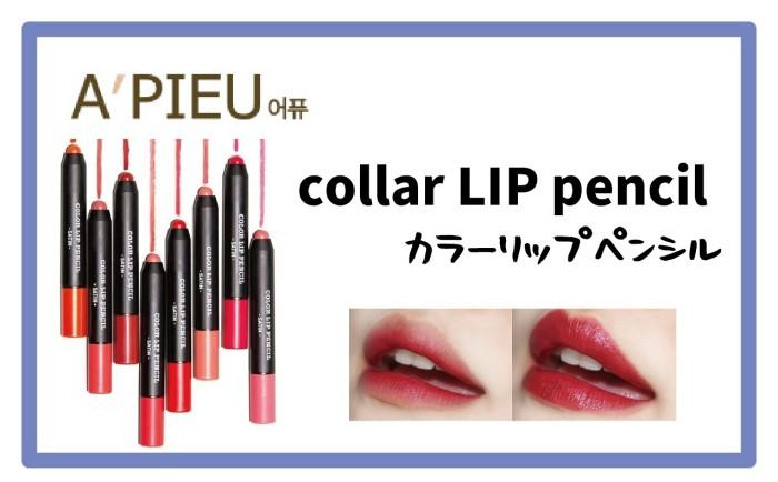 化粧品POP_170125_0064